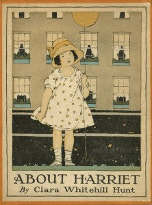 ABOUT HARRIET FRONT COVER