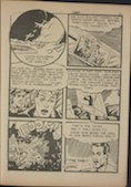 A comic page depicting a plane fight and the Canadians ultimately blowing up their enemy's plane and ammo.