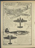 "Fig. 3. Illustrated newsletter printed in black and white, and drawn by Canadian artist Al Cooper. Newsletter describes a German Nazi plane called the ""Torpedo Aircraft"", along with informational text boxes."